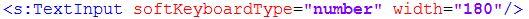 flex_extrait_code_softKeyboardType