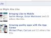 Facebook propose désormais la barre de recommandations