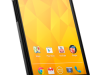 Nexus 4 toujours en rupture, la faute à LG